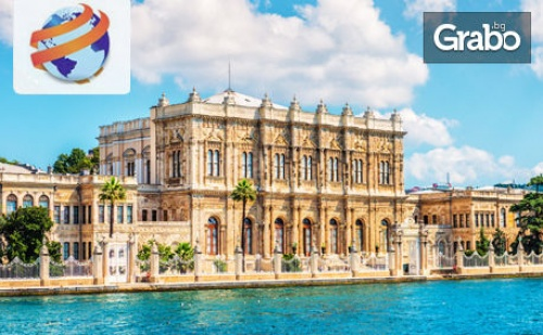За Великден Екскурзия до Истанбул! 3 Нощувки със Закуски, Плюс Транспорт