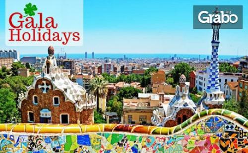 До Барселона през Април или Май! 3 Нощувки със Закуски, Плюс Самолетен Транспорт и Екскурзовод на Български Език