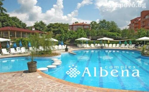 Лято в Хисаря! Нощувка, Закуска, Вечеря + 2 Басейна с Минерална Вода и Релакс Зона от Хотел <em>Албена</em>***