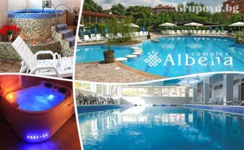 Лято в Хисаря! 4 Нощувки със Закуски и Вечери + 2 Басейна с Минерална Вода и Релакс Зона от Хотел <em>Албена</em>***
