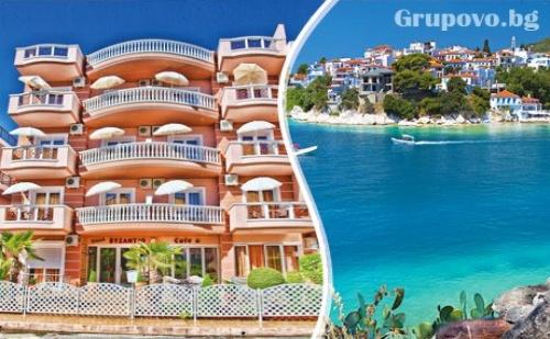 Септември в Паралия Катерини, Гърция! Нощувка за Двама, Трима или Четирима в Хотел Vizantio