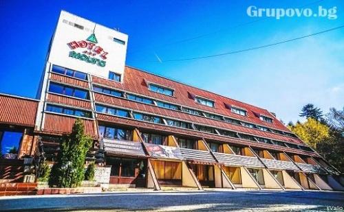 Великден в Боровец! 2 или 3 Нощувки със Закуски и Вечери + Релакс Зона в Хотел Мура***