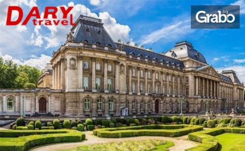 Екскурзия до Брюксел през Май! 3 Нощувки със Закуски и Самолетен Билет от <em>Пловдив</em>
