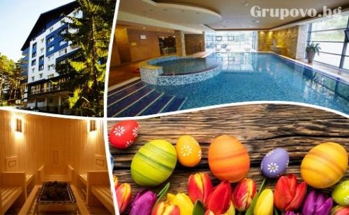 Великден в Боровец! Нощувка със Закуска и Празнична Вечеря + Напитки, Басейн и Спа от Хотел Феста Чамкория****
