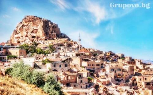 Екскурзия до Анкара, <em>Кападокия</em>, Истанбул! Транспорт, 4 Нощувки със Закуски и Посещение на Тузгьол
