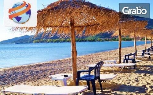 Почивка в Гърция през Юни или Септември! 7 Нощувки със Закуски и Вечери в Хотел Rihios в <em>Ставрос</em>