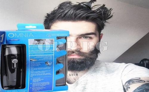 Комплект за Бръснене Подстригване и Оформяне 5 в 1