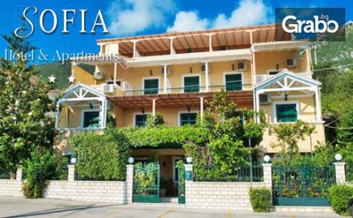 Лято в Лефкада, Гърция! 5, 6 или 7 Нощувки със Закуски за Двама или Трима - в Никиана