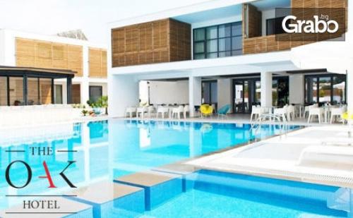 Цяло Лято в Керамоти, Гърция! 2 или 3 Нощувки със Закуски за Двама - Близо до Плажа