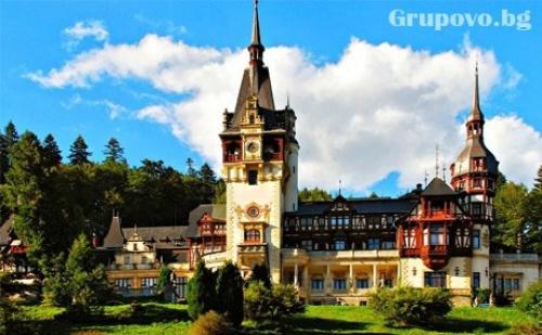 Румъния Отблизо! Транспорт + 2 Нощувки със Закуски и Посещение на Бран, Пелеш и Синайския Манастир от България Травъл
