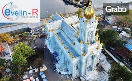 Еднодневна Екскурзия до <em>Истанбул</em> с Възможност за Посещение на Желязната Църква и Вселенската Патриаршия