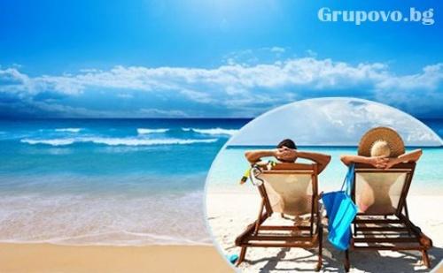 Април и Май в <em>Златни Пясъци</em>. All Inclusive Light на 100М от Плажа в Хотел Мечта