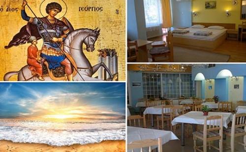 Гергьовден в <em>Златни Пясъци</em>. All Inclusive Light на 100М от Плажа в Хотел Мечта