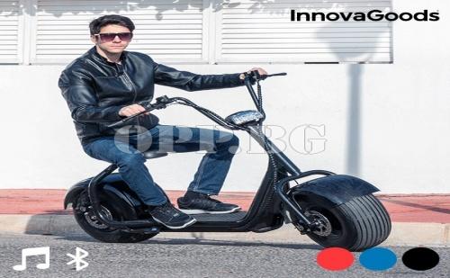 Електрически скутер Chopper Innovagoods