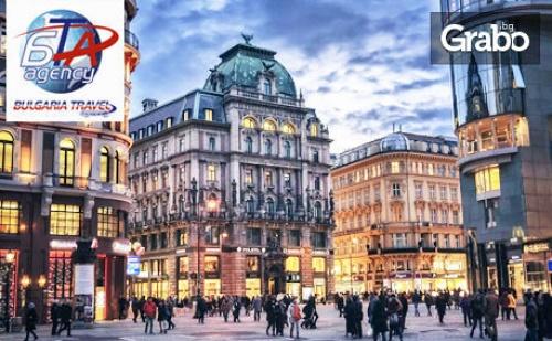 Екскурзия до Залцбург и Виена през Май! 2 Нощувки със Закуски, Плюс Транспорт