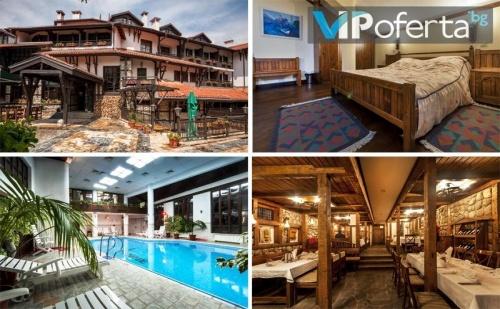Еднодневен Пакет със Закуска и Вечеря + Ползване на Спа в Хотел Танне, Банско