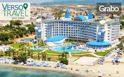 Луксозна Почивка в <em>Дидим</em> за 24 Май! 5 Нощувки на База All Inclusive в Хотел Buyuk Anadolu Didim Resort 5*