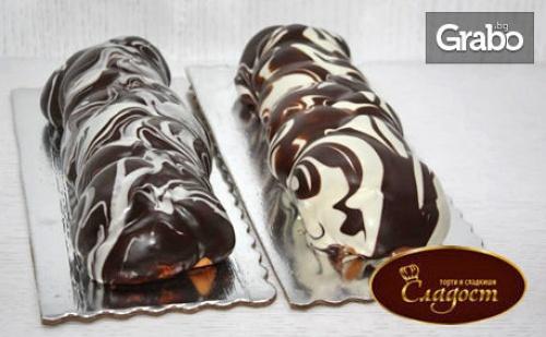 Великденски Козунак сладост с Шоколадова Глазура