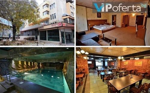 Уикенд и Делничен Пакет за <em>Двама</em> със Закуска, Вечеря и Ползване на Спа в Хотел България, Велинград