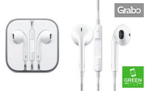 Слушалки за Мобилни Устройства с Вграден Микрофон