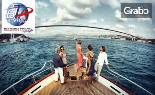 Майски Празници на Босфора! Екскурзия с 3 Нощувки със Закуски в <em>Истанбул</em>, Плюс Транспорт и Посещение на Мол Viaport Venezia