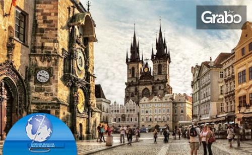 Посети Златна <em>Прага</em> през Май, Септември или Октомври! 2 Нощувки със Закуски и Транспорт