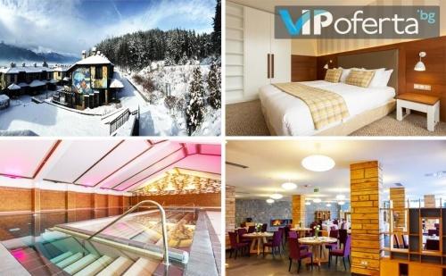 Еднодневен Делничен Пакет в Едноспален или Двуспален Апартамент със Закуска + Спа в Комплекс Русковец Резорт, <em>Добринище</em>
