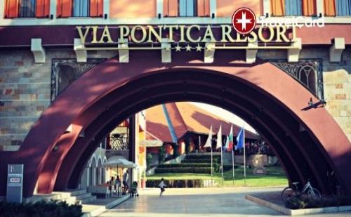 4* Ранни Записвания в Хотел Виа Понтика, Поморие