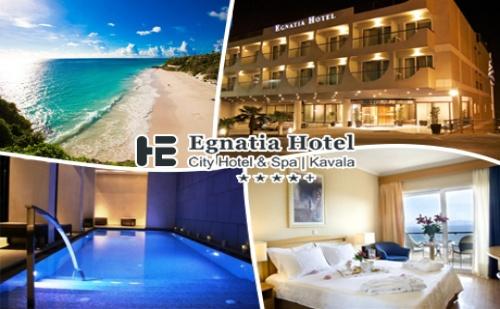 Топ Сезон в <em>Кавала</em>, Гърция! Нощувка със Закуска за Двама, Трима или Четирима в Еgnatia Hotel****