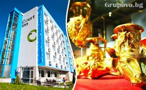 Почивка в Панагюрище. Нощувка със Закуска на Цени от 26 лв. в Хотел Корт Ин***