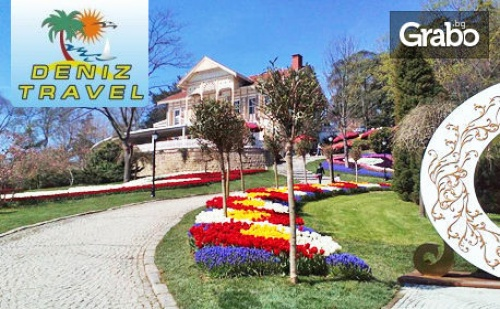 Екскурзия до Истанбул през Май! 2 Нощувки със Закуски, Плюс Транспорт, с Бонус - Панорамна Автобусна Обиколка и Посещение на Мол Форум