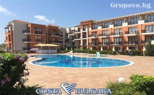 Нощувка със Закуска и Вечеря + Басейн в Хотел Коста Булгара, <em>Черноморец</em> - на 200М. от Плажа