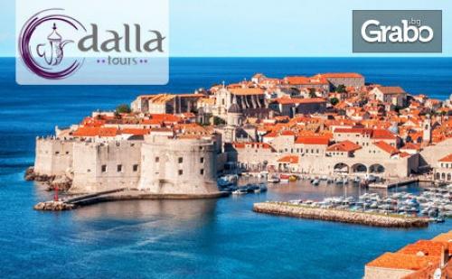 Пролетна Екскурзия до Черна Гора! 4 Нощувки със Закуски и Вечери, Плюс Транспорт