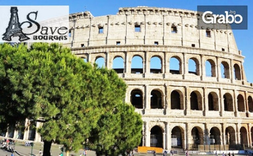 Пролетна Екскурзия до Венеция, <em>Рим</em>, Флоренция и Любляна! 5 Нощувки със Закуски, Плюс Транспорт
