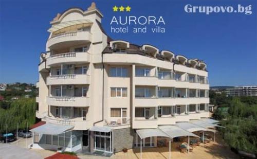 15.05 - 10.06 в Константин и Елена! All Inclusive + басейн от хотел Аврора***