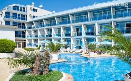 Лято на Брега на Морето! Нощувка със Закуска + 2 Басейна в Хотел Ескада Бийч, <em>Ахтопол</em>