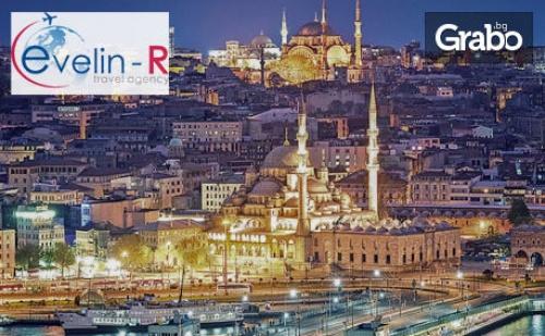 Екскурзия до <em>Истанбул</em>! Нощувка със Закуска, Плюс Транспорт