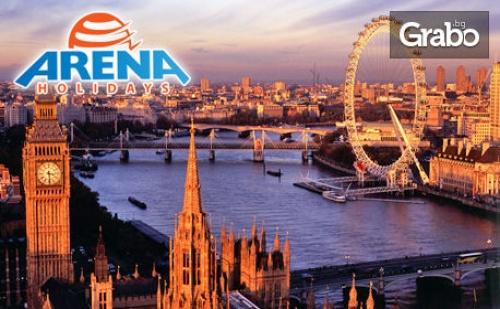 През Юни в Лондон! 3 Нощувки и Самолетен Билет, Плюс Възможност за Посещение на Графства Кент, Лийдс и Рочестър