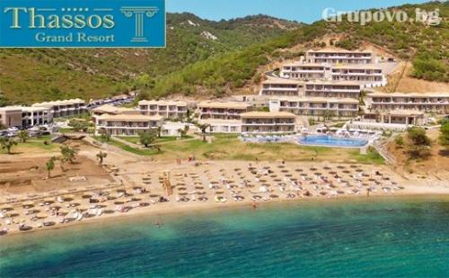 Гергьовден на Брега на Морето в Thassos Grand Resort*****. Нощувка със Закуска за Двама + Отопляем Басейн!