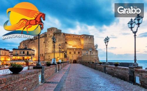През Май в Италия! 3 Нощувки със Закуски и Туристическа Обиколка в <em>Неапол</em>, Плюс Самолетен Транспорт и Възможност за Помпей и о. Капри