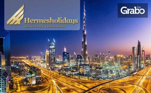Почивка в <em>Дубай</em>! 7 Нощувки със Закуски в Хотел Ibis Al Barsha 3*, Плюс Самолетен Транспорт