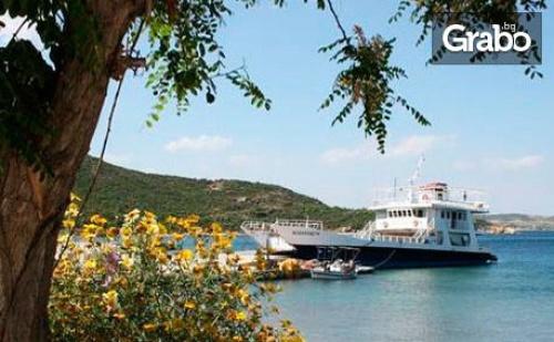 На Море в Гърция през Юли! 5 или 7 Нощувки за Двама или Трима - на Остров Амулиани