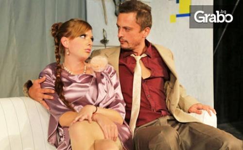 Комедията всяка Сряда от Пет до Седем от Валентин Красногоров на 22 Април
