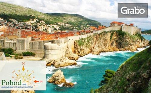 Екскурзия до Будва, Котор и <em>Дубровник</em> през Май! 3 Нощувки със Закуски и Вечери, Плюс Транспорт