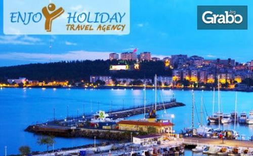 Уикенд на Две Морета Между Европа и Азия! Екскурзия до Чанаккале и <em>Одрин</em> с Нощувка със Закуска, Плюс Транспорт