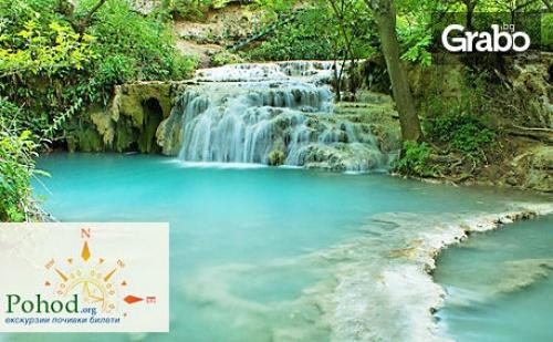 Еднодневна Екскурзия до Деветашката Пещера, Крушунските Водопади и <em>Ловеч</em> на 29 Април