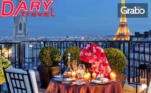 Париж - Mon Amour! Екскурзия с 3 нощувки със закуски, плюс самолетен транспорт