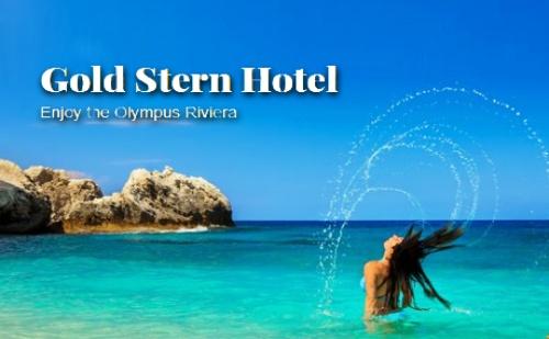 Лято в <em>Паралия Катерини</em>, на 80М. от Плажа! Нощувка със Закуска в Хотел Gold Stern