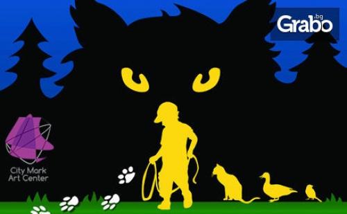 Музикалната Приказка за Деца и Възрастни петя и Вълкът - на 29 Април