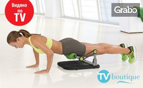 Фитнес уред 5в1 Swing Maxx Body Fitness Trainer